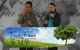 Two trees 1-14 (Playlist) – 두 나무